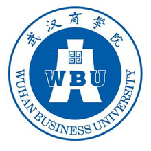 武汉商学院自考